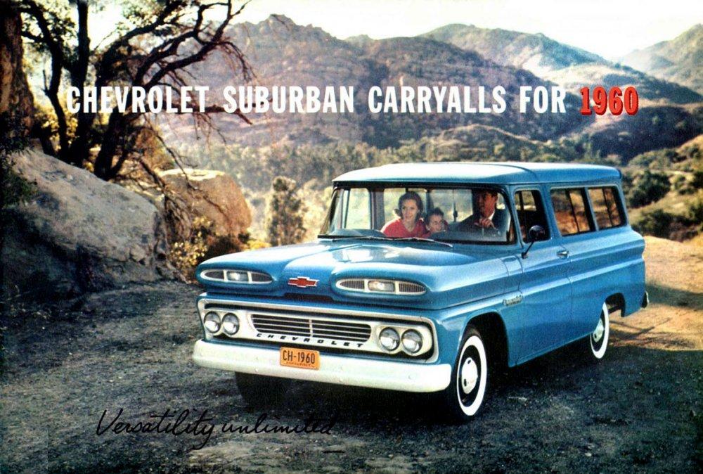 Chevrolet Suburban History Generation 5 1960 - 1966